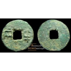 Dynastie Qin (221-206 av....
