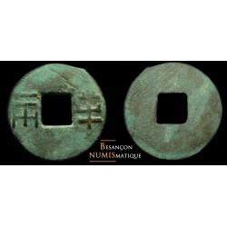 Han (206 Av. J.C. - 220 Ap....