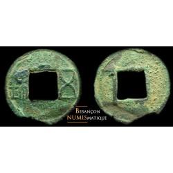 Dynastie Han (206 Av. J.C....