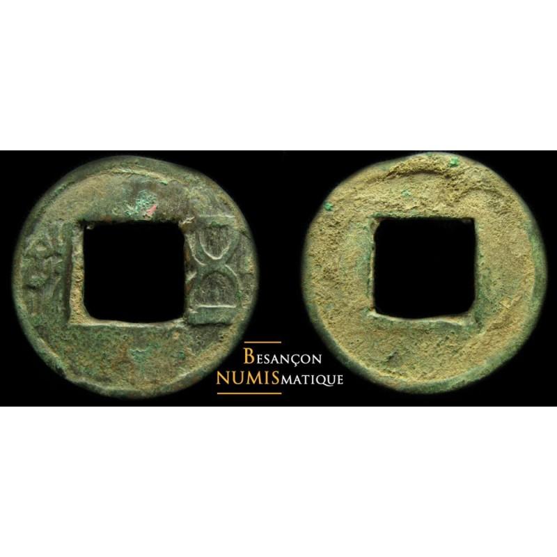 Dynastie Han (206 Av. J.C. - 220 Ap. J.C) - superbe Wu Zhu
