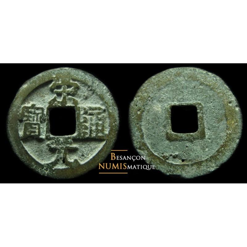 monnaie chinoise des SONG DU NORD, TAI ZU (960-976), 1 cash