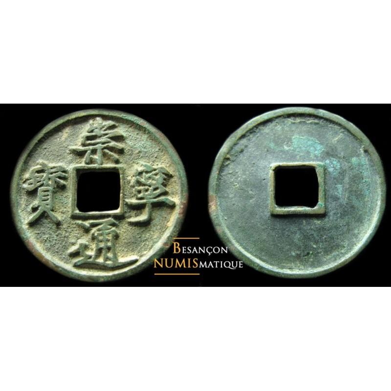 SONG DU NORD - HUI zong (1101-1125) - 10 CASH (33 mm) !