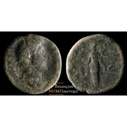 monnaie romaine d'aelius.