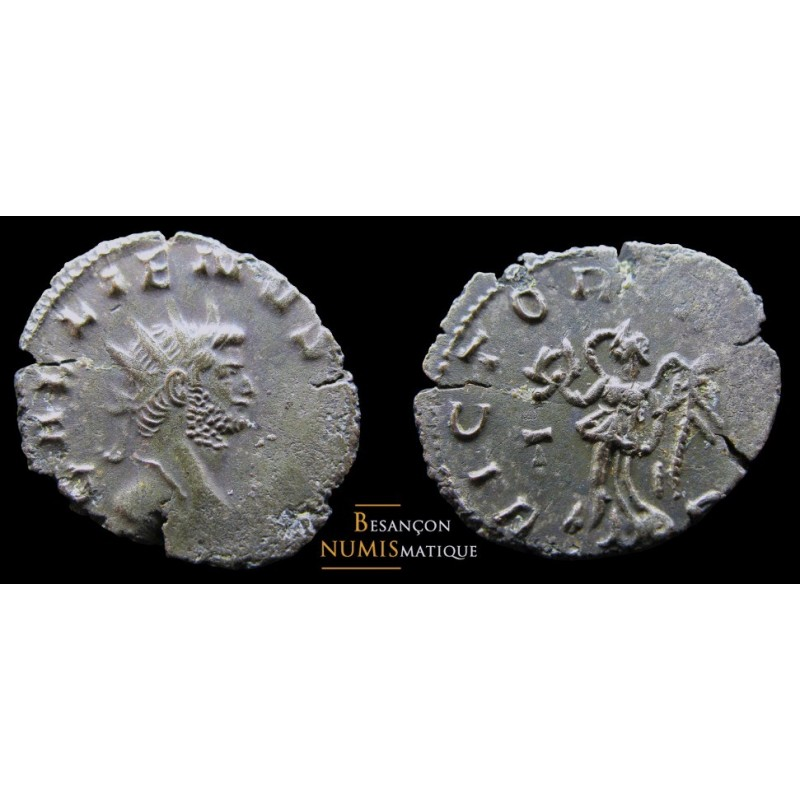 Antoniniene de Gallien vicioria avg