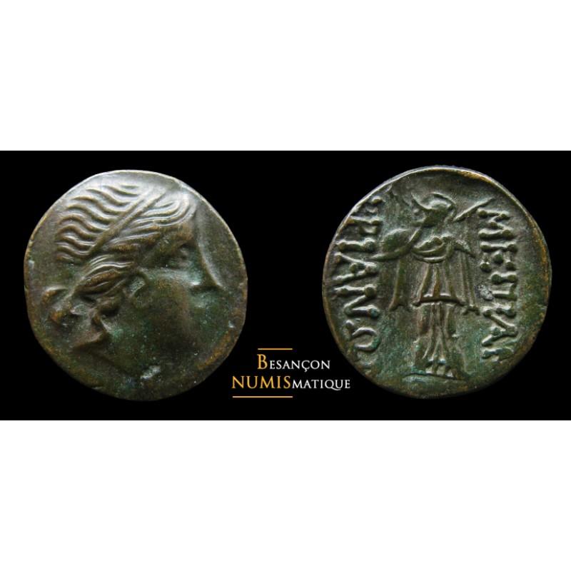 GRECE - THRACE - MESSEMBRIA - Bronze, (PB, Æ 19) - RARE - SPLENDIDE REVERS !