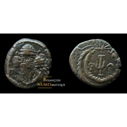 Bronze d'Elymaïde Orodès IV...