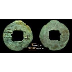 Pré Qin - période des...