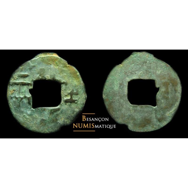 monnaie chinoise Pré Qin , période des royaumes combattants , Superbe Ban Liang