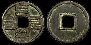 monnaie chinoise Dynastie Yuan