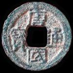 10 royaumes, Tang du Sud