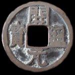 dynastie Tang, Kai Yuan tongbao