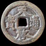 dynastie Ming